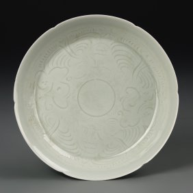 Chinese Ying Qing Shallow Bowl