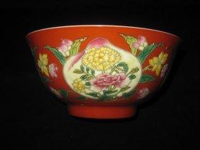 Chinese Kangxi Famille Rose Glaze Bowl 康熙