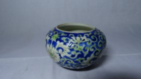 Chinese Guangxu Blue And White Small Water光