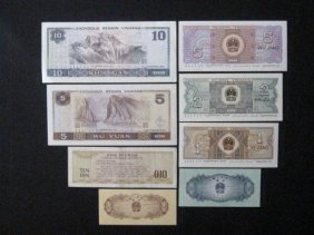 Chinese Old Currency 过去时钱