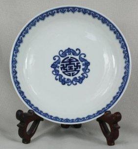 Chinese Qianlong Birthday Blue And White乾隆