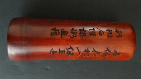 Chinese Brush Holder With Caligraphy 刷筒