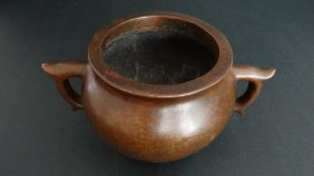 Chinese Copper Incense Burner 铜香炉