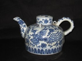 Chinese Ming Blue & White Flagon