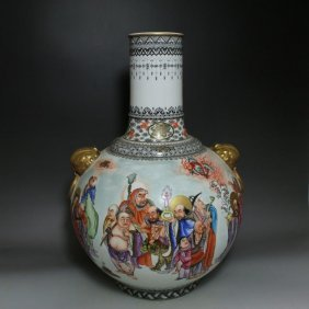 A Nice Chinese Gilt Famille Rose Tianqui Bottle