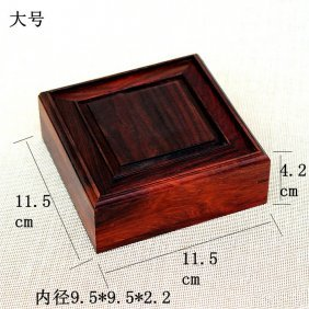 A Nice Red Wood Gift Box