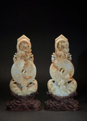 A Pair Of Imperial White Jade Ceremonial Tablets