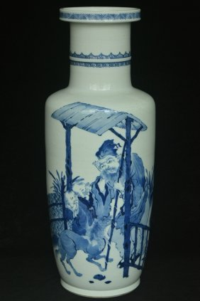 $1 Large Chinese Blue And White Vase 19th C