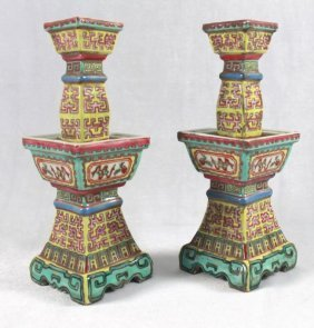 Pair Of Chinese Famile Rose Porcelain Altar Vases