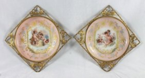19th C. Victorian Enameled Glass Wall Hangings