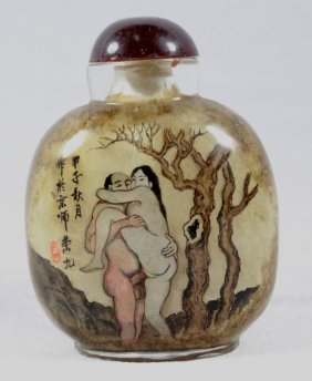 Erotic Reverse Paint Snuff Bottle, Spoon/scooper