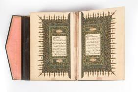 Arte Islamica Printed Qur'an Copied For Sultan Abdul