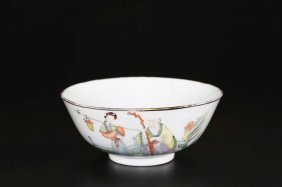 Arte Cinese Porcelain Bowl Painted With Figures And