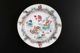 Arte Cinese A Famille Rose Porcelain Dish Decorated