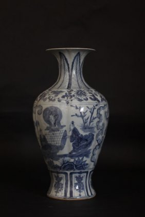 Chinese Vase With Arts Of Chinese Entertainment