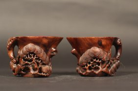 Pair Of Chinese Rosewood Cup