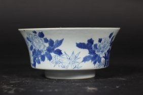 Chinese Large Bowl With Art Work Of Flowers