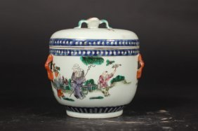 Chinese Jar With Art Work Of Old Man And Children