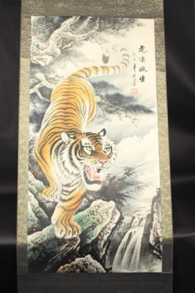 Chinese Painting Of The Tiger Shout In The Mountain