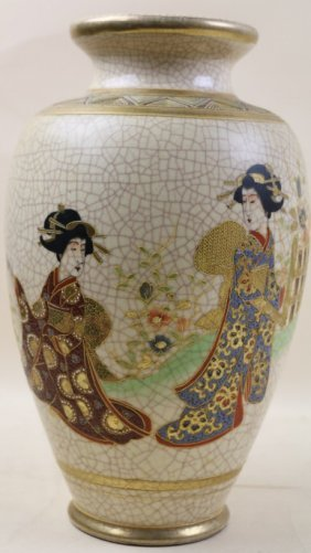 Japanese Satsuma Tall Vase