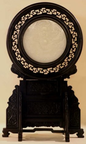 Chinese Antique Jade Mounted Table Screen