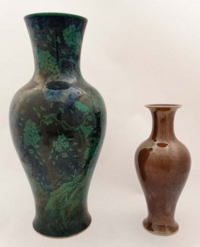 Two Chinese Vase's. A Large Green And Black Vase With