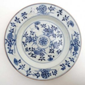 An 18th / 19thc Chinese Blue And White Plate Painted