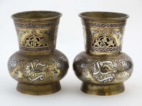 A 19thc Pair Of Fine Indian Bellied Short Vases With
