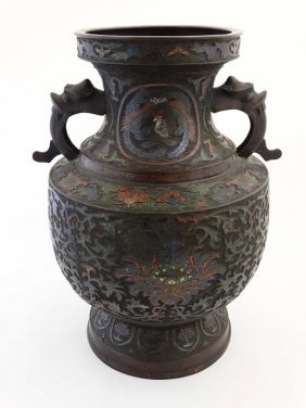 A Large Baluster Shaped Oriental Vase With Cloisonne