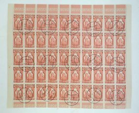 Stamps: A Part Sheet Of 1962 4 Bogaches Stamps From