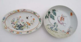 A Small Chinese Famille Rose Dish Decorated In