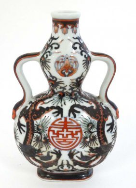 A Two Handled Double Gourd Vase Decorated In A Wucai