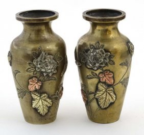 A Pair Of Japanese Brass Baluster Shaped Vases With