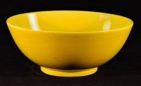 Chinese Yellow Porcelain Punch Bowl