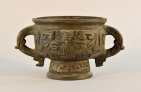 Chinese Bronze Archaic Style Censer With Two Handle