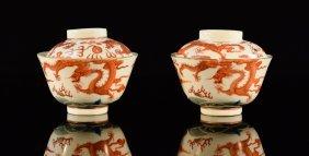 Pair Chinese Guanxu Porcelain Bowl With Dragon Motif