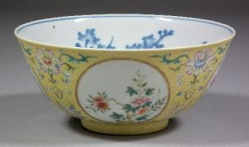 "A Chinese Porcelain ""Famille Rose"" Medallion Bowl"