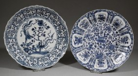 A Chinese Porcelain Blue And White Plate Of Shaped