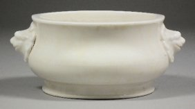 A Chinese White Glazed Porcelain Two-handled Low C