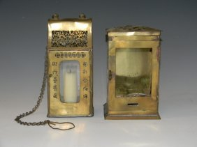 Pair Antique Brass Traveling Lanterns