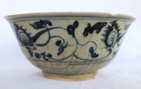 Tianshun/Chenghua Bowl - Ming Dynasty China