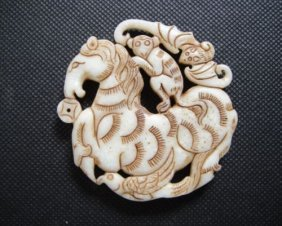 Old China Jade Carved Horse And The Monkey Pendant