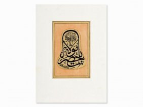 Islamic Calligraphy With Dervish Cap, Turkey, 20th