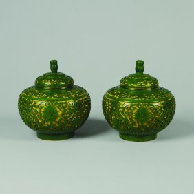 PAIR OF CARVED GREEN CINNABAR LACQUER JARS