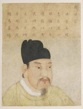 Two Chinese Imperial Portraits Of Emperor Shizong