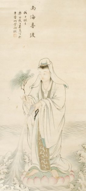 A Chinese Scroll Painting Of Guanyin Of The Southe