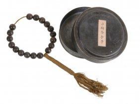 A Set Of Buddhist Prayer Beads, Probably Chenxiang Wood
