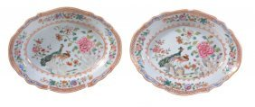 A Pair Of Chinese Famille Rose Small Dishes, Qianlong