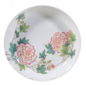 A Chinese Famille Rose Saucer Dish, Painted With Peony