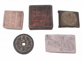 A Group Of Largely Printed Items Collected By Major Du